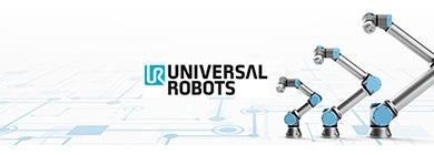 Приглашаем на конференцию по коллаборативным роботам в демо-зале Векпром