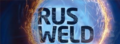 Приглашаем на выставку RUSWELD 2021