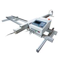 Портативные машины термической резки металла серии SNR-KB