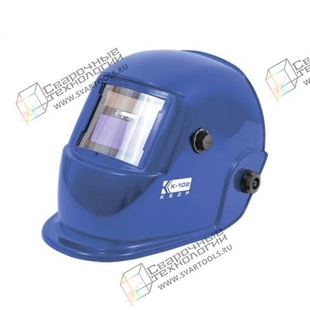 Маска сварщика КЕДР К-102, синяя