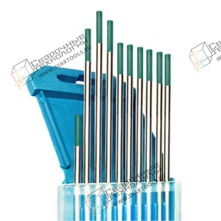 Электроды вольфрамовые WP d=3,2 мм (зелёный)