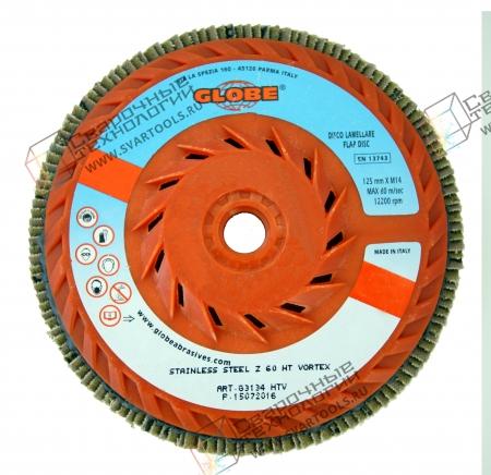 Лепестковый круг Globe VORTEX