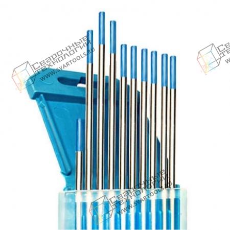 Электроды вольфрамовые WL-20  d=2,0 мм (синий)
