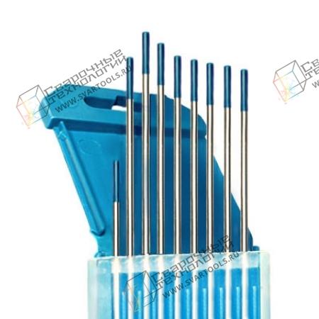 Электроды вольфрамовые WY-20 d=1,6 мм (тёмно-синий)