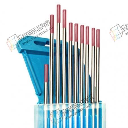 Электроды вольфрамовые WС-20 d=2,4 мм (красный)